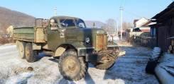 ЗИЛ 157. Продается грузовик ЗИЛ-157, 3 000кг., 6x6