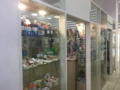 Продам готовый бизнес (магазин КанцТоваров)