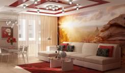 Ремонт квартир, гарантия 2 ГОДА, договор, Высшее Качество