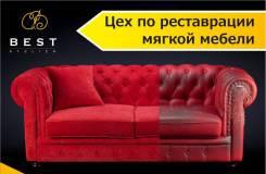Швея-закройщик. ИП Воробьев И.А. Улица Кузнечная 9