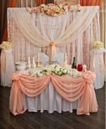 Оформление красивых свадеб и выездных регистраций! Прокат