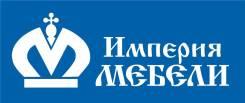 """Менеджер по подбору персонала. ООО УК """"Империя мебели"""". Русская"""