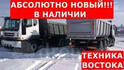 Daewoo Novus. Новый грузовик, самосвал с завода, 11 000куб. см., 25 000кг., 6x4