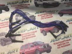 Высоковольтные провода. Dodge Ram Jeep Grand Cherokee, WK, WH EZB, EZD, EZH