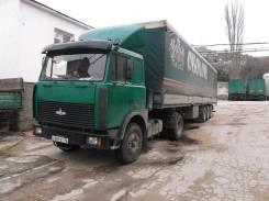 МАЗ 54329. Продается грузовик , 14 800куб. см., 39 800кг., 4x2