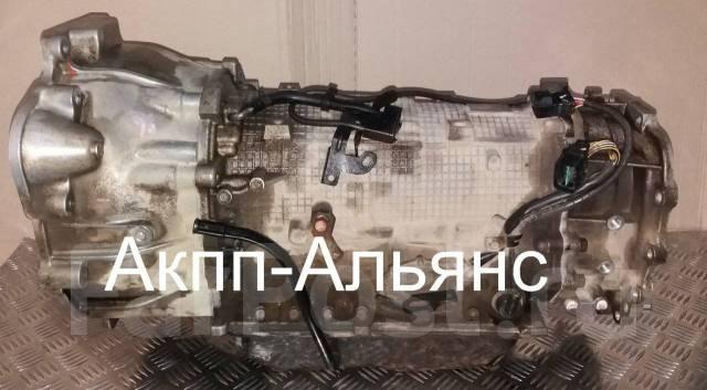 АКПП V4A51, Митсубиси л 200 (4) 2.5 л. ( диз). Кредит