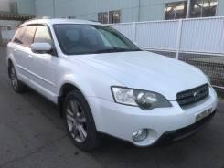 Subaru. BP9, EJ25