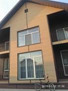 Продам уютный , новый, 2х этажный дом в Угловом. Улица Нахимова 36, р-н Угловое, площадь дома 160,0кв.м., площадь участка 1 100кв.м., централизова...