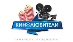 Загрузка фильмов