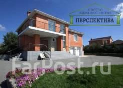 Продается коттедж по ул. Гагарина ( Угловое). Улица Гагарина 22б, р-н Угловое, площадь дома 373,0кв.м., централизованный водопровод, электричество 3...