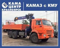 КамАЗ 43118 Сайгак. Автомобиль Камаз с КМУ, 10 850куб. см., 11 000кг., 6x6