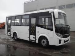 ПАЗ Вектор Next. Автобус ПАЗ-320405-04 «Vector NEXT», 43 места, В кредит, лизинг