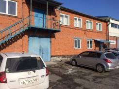 Готовый арендный бизнес (комплекс объектов недвижимости)