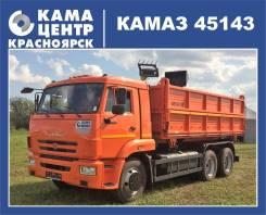 КамАЗ 45143. Сельхоз самосвал Камаз 45143, 10 850куб. см., 12 000кг., 6x4