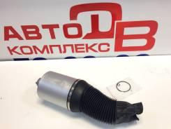 Цилиндр пневмоподвески передний Audi A8/S8 Quattro