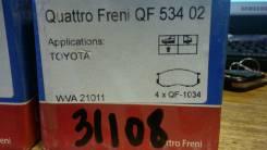 Колодки тормозные пepeдн.Quattro Freni Toyota Quattro Freni QF53402