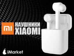 Беспроводные наушники Xiaomi Mi Air True Wireless Earphones White