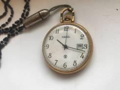 Часы карманные СССР Ракета. Оригинал