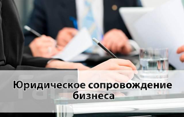 Комплексное бухгалтерское и юридическое обслуживание юридических лиц 3 ндфл 2019 форма декларации
