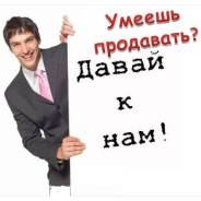 Менеджер по продажам. ИП Шабалин Е.В. Улица Тимирязева 29 стр. 2