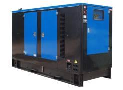 Дизель-генераторы. 10 100куб. см.