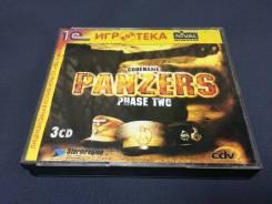 Code name Panzers - phaze two