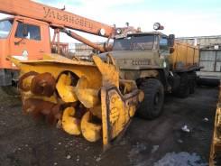 Урал 4320. Продается снегоочиститель ДЭ226, 11 150куб. см.