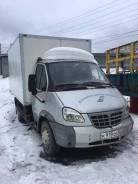 ГАЗ 3310. Организация продаст фургон Валдай, 4 750куб. см., 3 500кг., 4x2