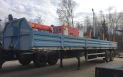 Уралспецтранс. Продаётся Полуприцеп бортовой УСТ 94651L, 20 000кг.