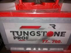 Tungstone. 77А.ч., Обратная (левое), производство Европа