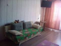 1-комнатная, улица Жуковского 63. Рынок, 32кв.м.