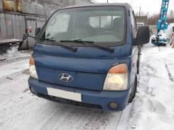 Hyundai Porter II. Продается грузовик , 2 500куб. см., 1 200кг., 4x2
