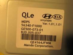 Колонка рулевая. Kia Sportage, QL Двигатели: D4FD, D4HA, G4FG, G4FJ, G4NA