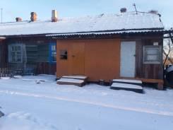 Квартира в доме в селе Аван. Улица Станционная 33, р-н Вяземский, площадь дома 51,1кв.м., электричество 3 кВт, отопление твердотопливное, от частног...