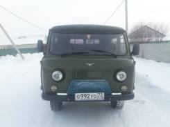 УАЗ-390945 Фермер. Продается УАЗ Фермер, 2 700куб. см., 1 000кг., 4x4