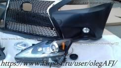 """Фары тюнинг для Lexus IS250 / IS350 05-13 г с """"бегающим"""" поворотником"""