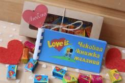 "Книжка желаний ""Love is""+жвачка в коробочке, 14 и 23 февраля, 8 марта"