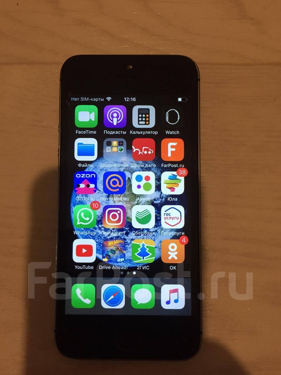 Купить смартфон Apple iPhone 5s в Южно-Сахалинске! Цены на новые и б у  мобильные телефоны Apple iPhone 5s 2815ae39a89