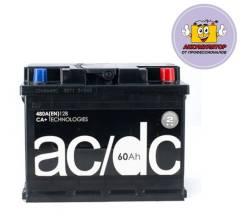 AC/DC. 60А.ч., Обратная (левое), производство Россия. Под заказ