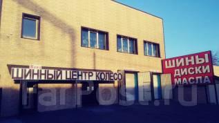 """Шинный центр """"Колесо"""""""