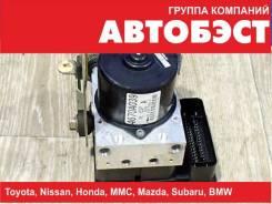 Блок управления стояночным тормозом. BMW 5-Series, E34, E39, E60, E61 BMW 3-Series, E36, E46, E90, E91, E92, E93, E46/4, E36/4, E36/3, E36/2, E46/3, E...