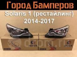 Новая блок фара Hyundai Solaris 14-17 рестайлинг (Солярис)