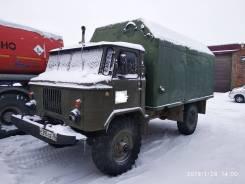 ГАЗ 66-11. Продается Газ 66 кунг, 3 000куб. см., 5 000кг., 4x4