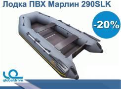 Marlin. 2019 год год, длина 2,90м., 1,00л.с.