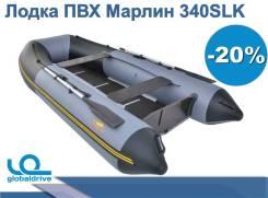 Marlin. 2019 год год, длина 3,40м., 1,00л.с.