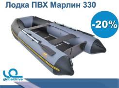 Marlin. 2019 год год, длина 3,30м., 1,00л.с.