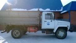 ГАЗ 3307. Газ3307 самосвал, 4 500куб. см., 5 000кг.