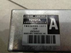 Блок электронный Pontiac Vibe 2002-2007 Номер OEM 8824002050