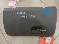 Бардачок торпедо Kia Spectra 2000-2011 Номер двигателя S6D