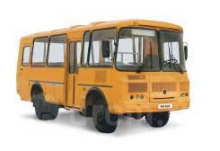ПАЗ 3206. -110 (4х4) раздельные сиденья Стандарт с ремнями безопасности, 25 мест